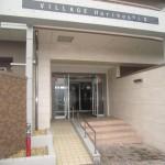 ヴィラージュ堀越弐番館