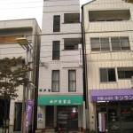 神戸堂ビル 1階
